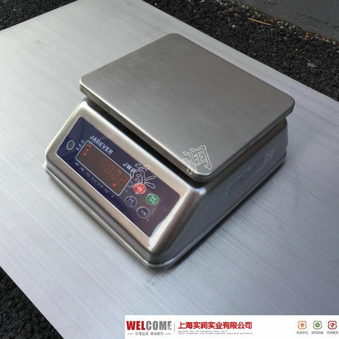 30公斤防水案称