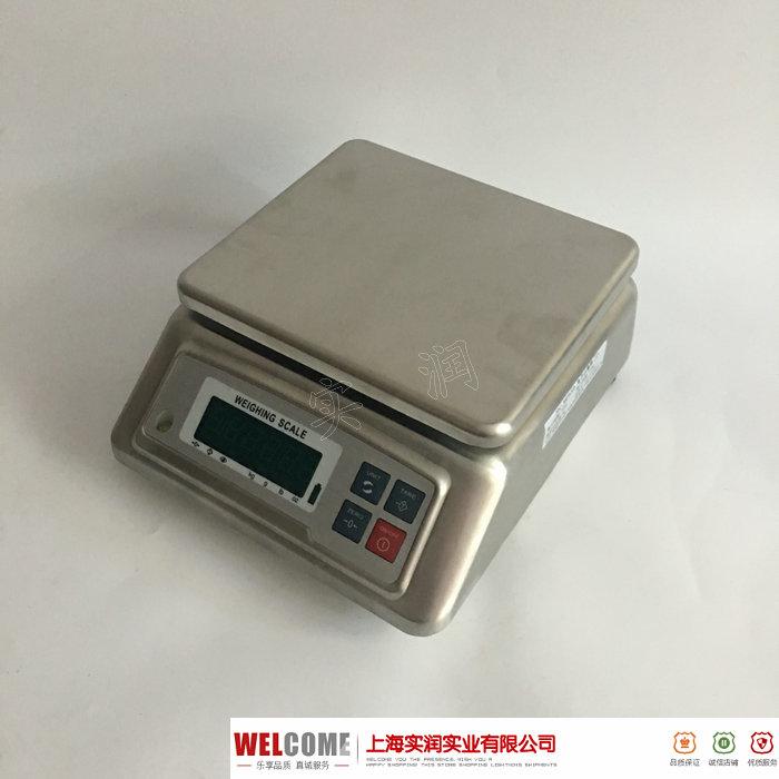 科迪品牌15公斤不锈钢防水秤