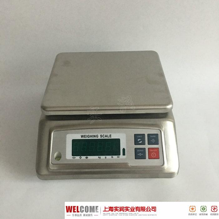 30公斤不锈钢防水电子称