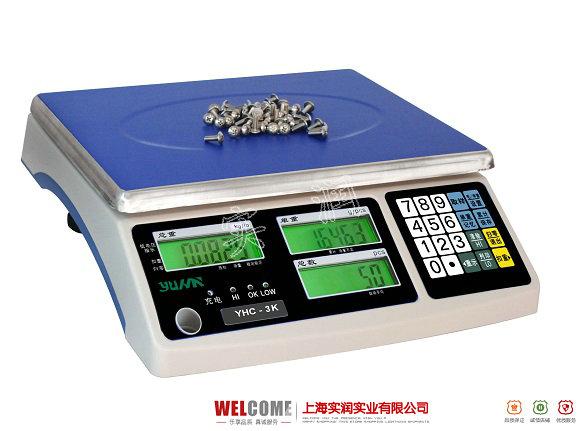 6公斤计数电子秤