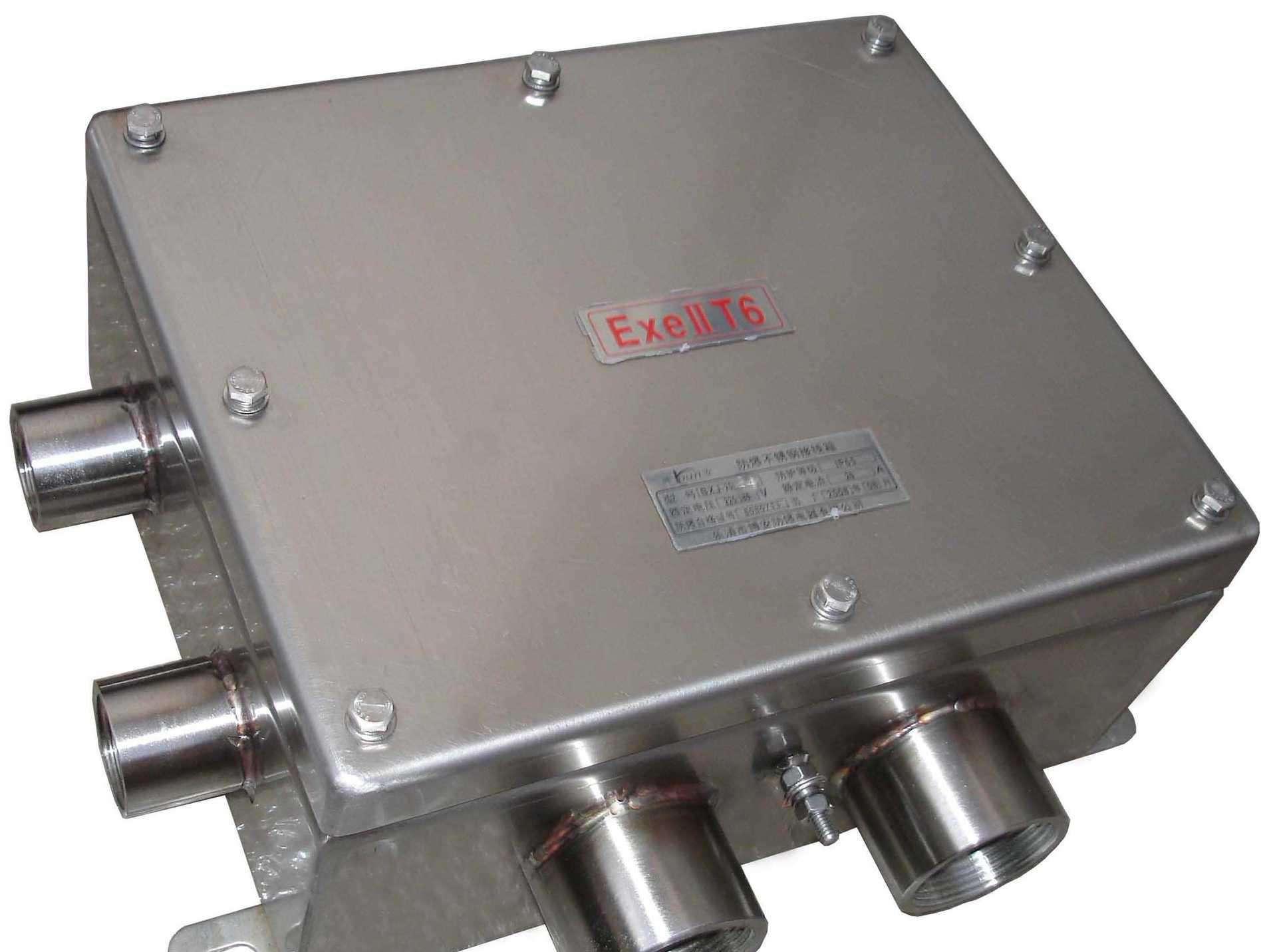增安型防爆电子秤仪表