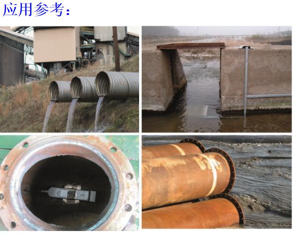 地下水泥管道污水流量计