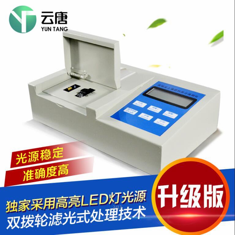 土壤综合检测仪器