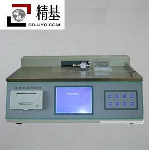 摩擦力试验机