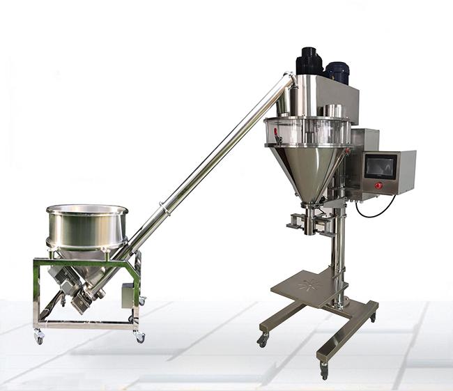 自动定量粉末灌装机