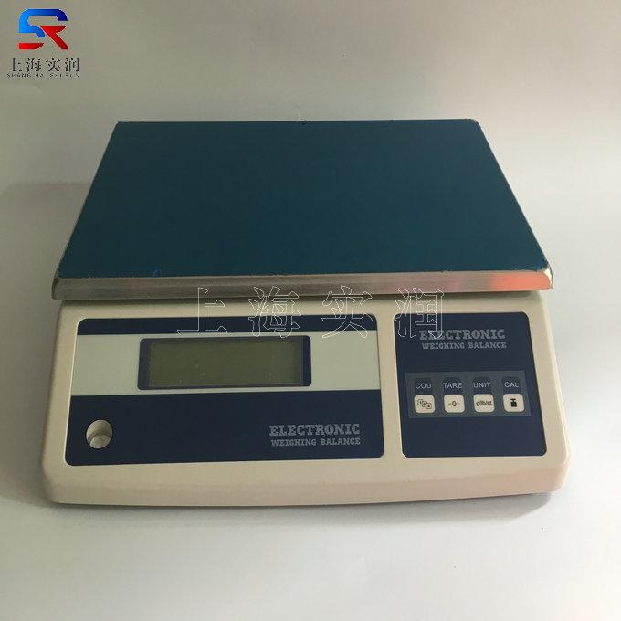 10公斤电子秤