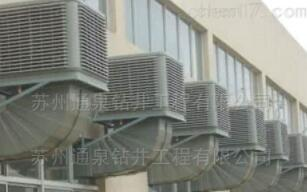环保节能冷风机电机