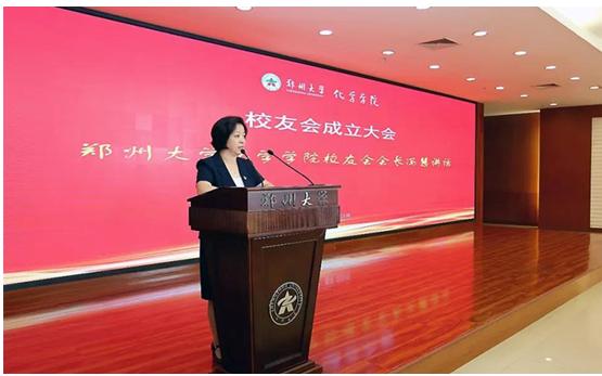 郑州长城科工贸参加郑州大学化学学院历届毕业生代表座谈会