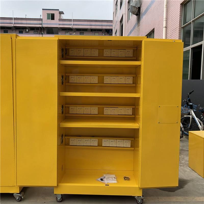 电池防爆充电柜