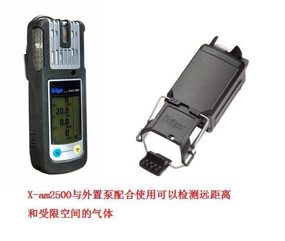 X-AM2500与外置泵配合使用