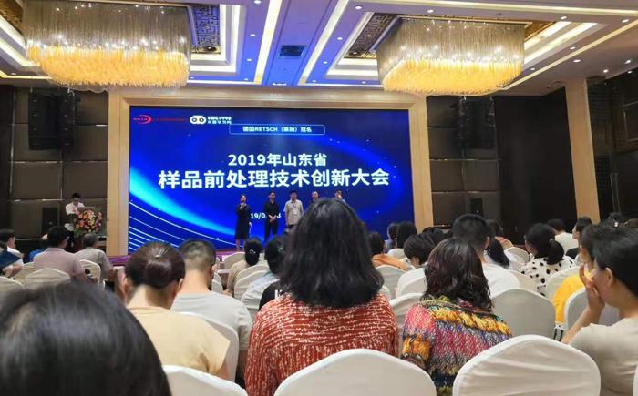 sx手心影院參加2019年山東省樣品前處理技術創新大會