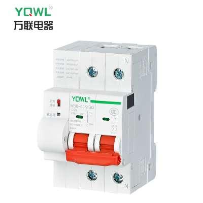 远程控制水泵开关