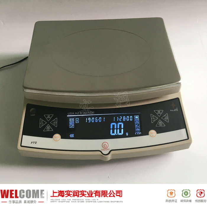 10kg电子秤