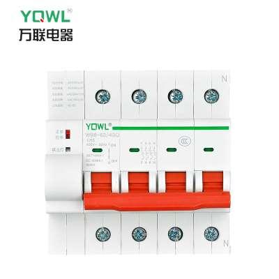 优质智能漏电保护器