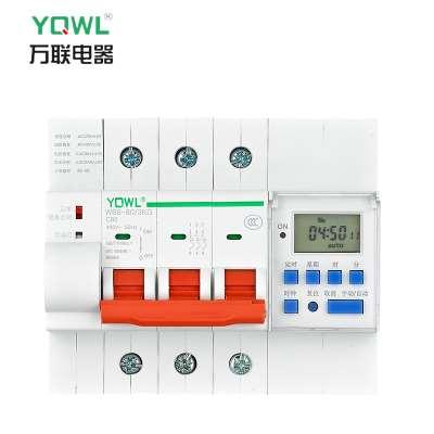 智能漏电保护器生产商