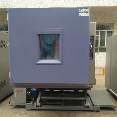 模拟高温高湿振动试验仪器