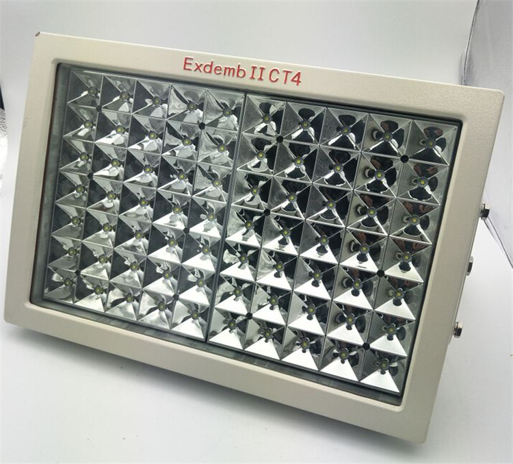 CCD97LED防爆灯