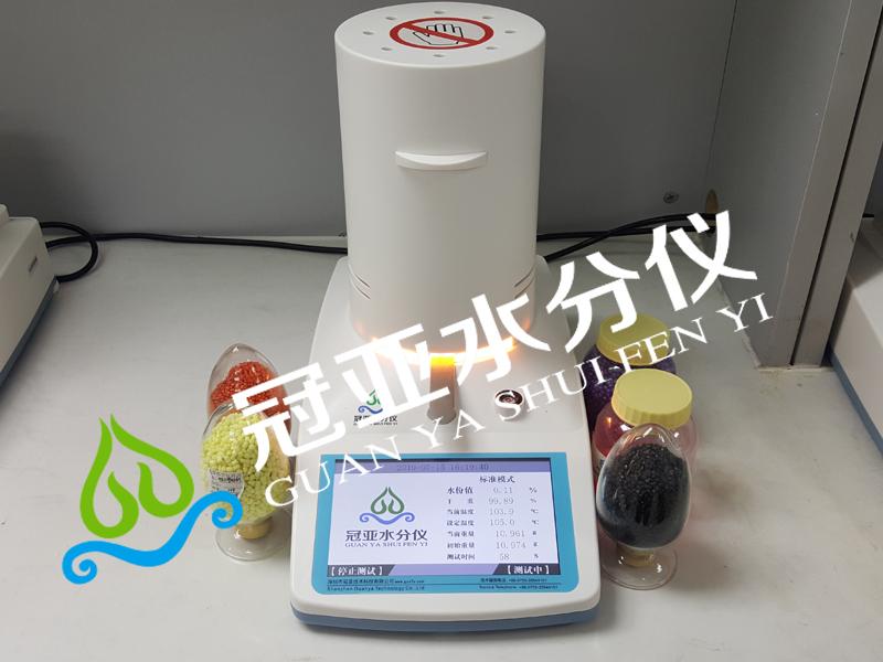 快速塑料水分测试仪