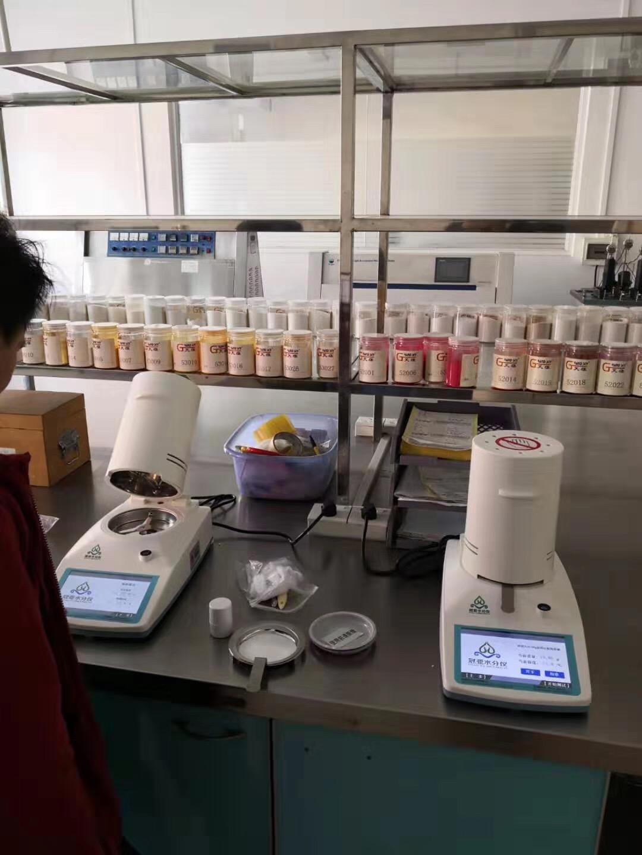 注塑颗粒水分分析仪