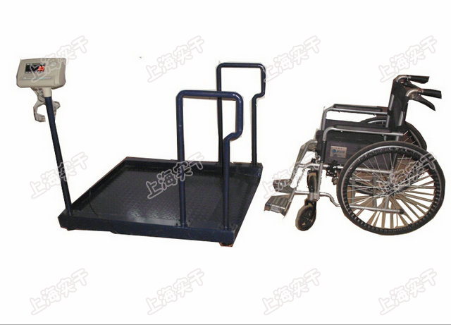 輪椅血透秤圖片