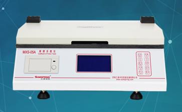 玻璃表面滑爽度测定仪