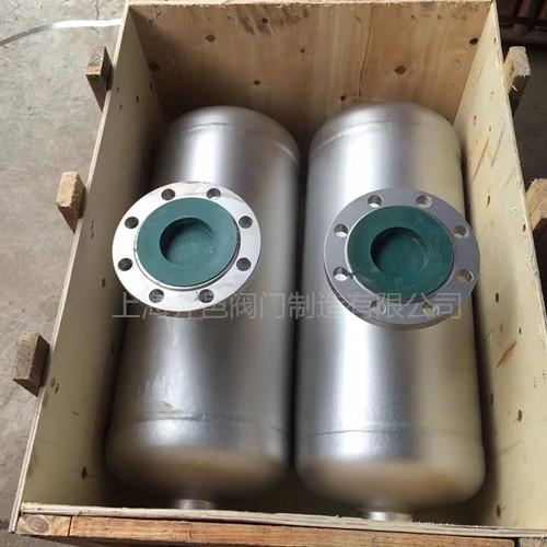 AS汽水分離器