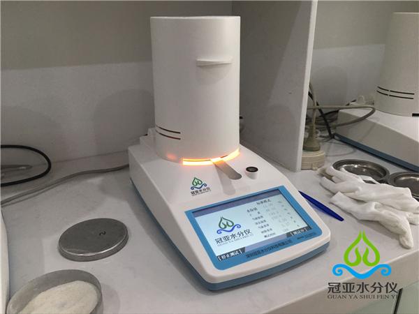 混凝土外加剂固含量测试仪