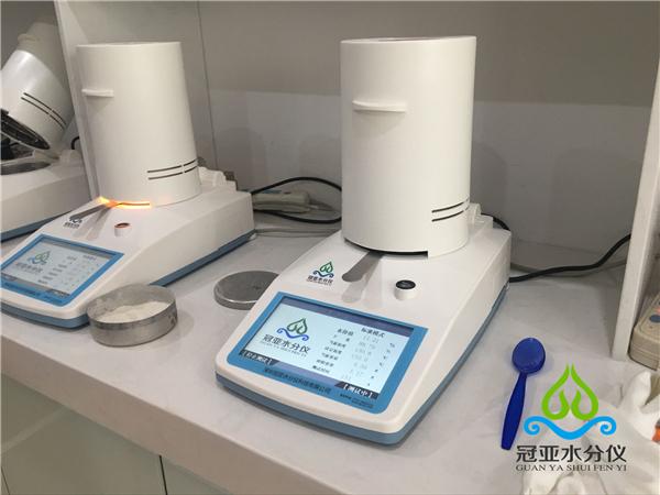 氧化铝快速水分检测