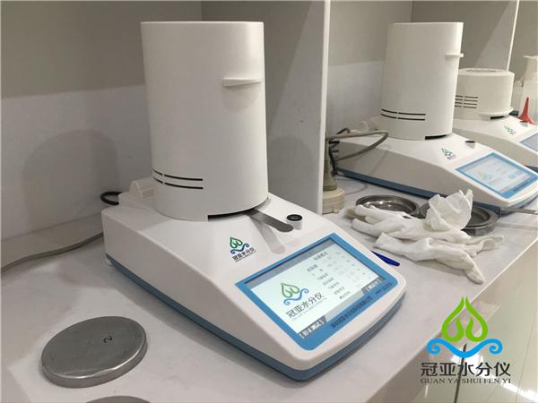 磷石膏水分分析仪使用种类