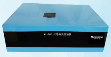MI-800 红外分光测油仪