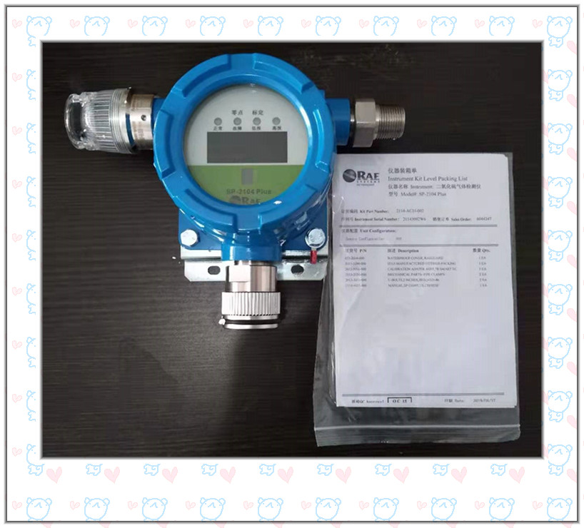 sp-2104Plus气体检测仪