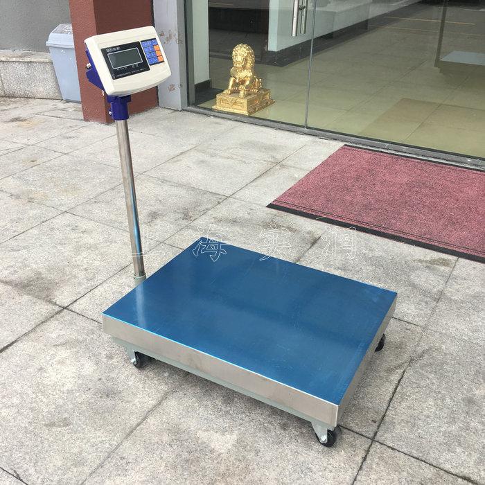500公斤电子台秤
