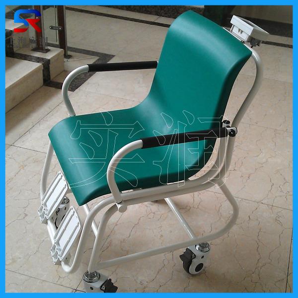 移动式轮椅秤