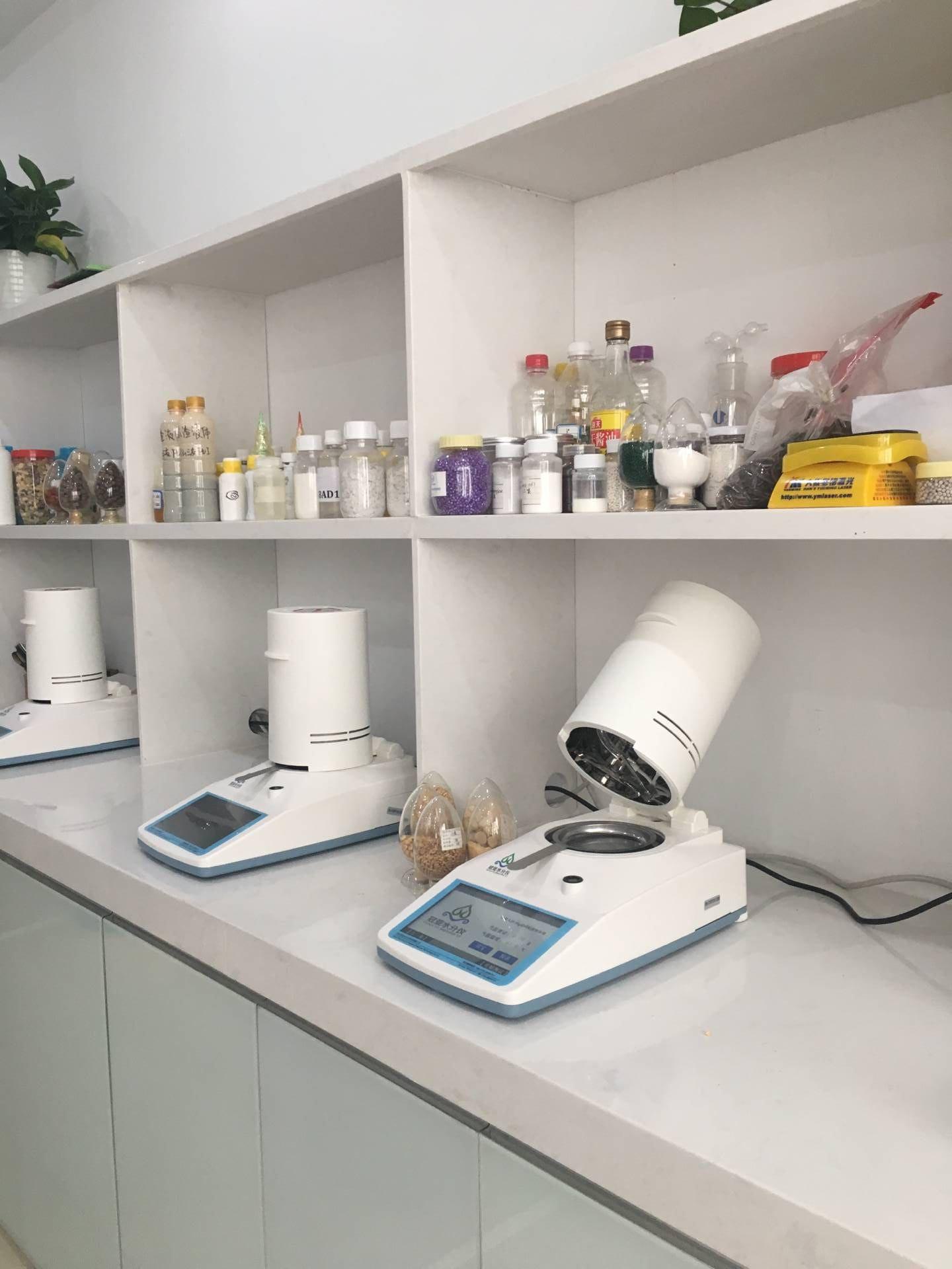 耐火原料水分测试仪