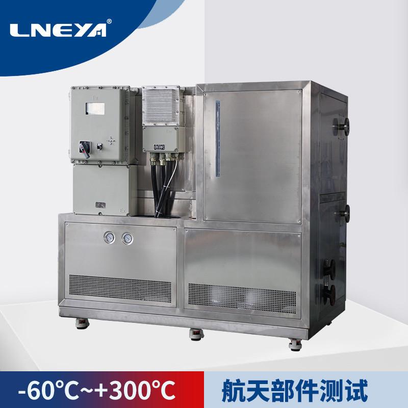 反应釜循环加热装置厂家