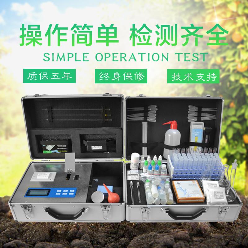 食安土壤养分检测仪HM-TYD