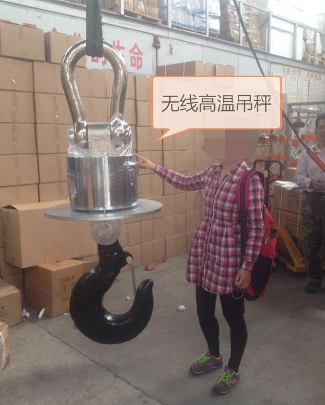 50吨耐高温吊秤