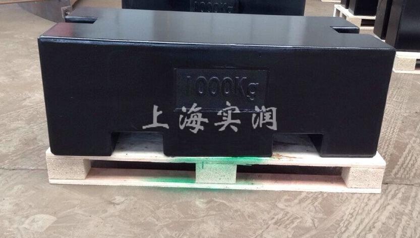 1吨平板砝码