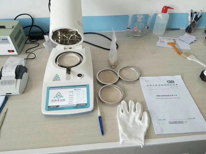 生石膏结晶水测定仪