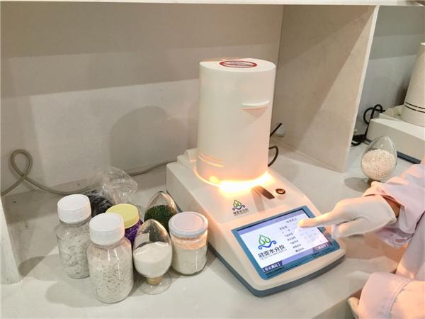 石膏附着水检测方法