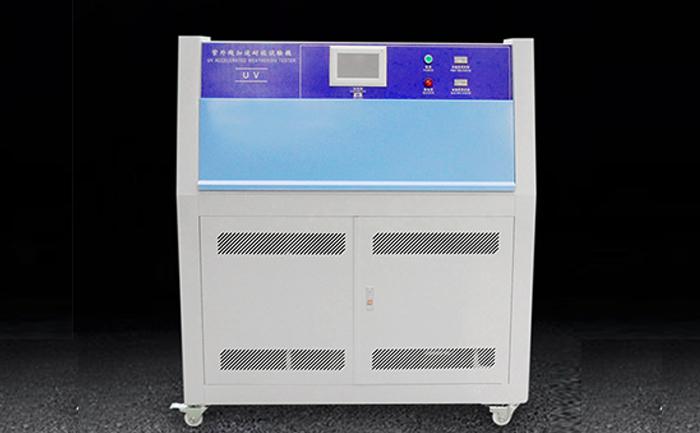 紫外线老化测试标准