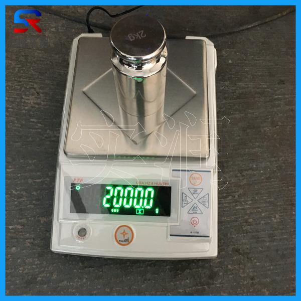 精度0.1g电子秤