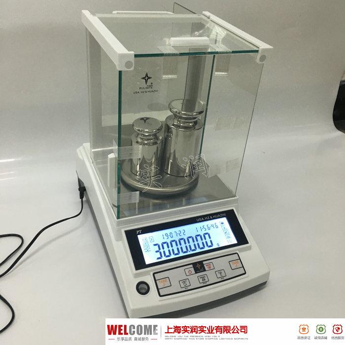 3kg精度电子天平