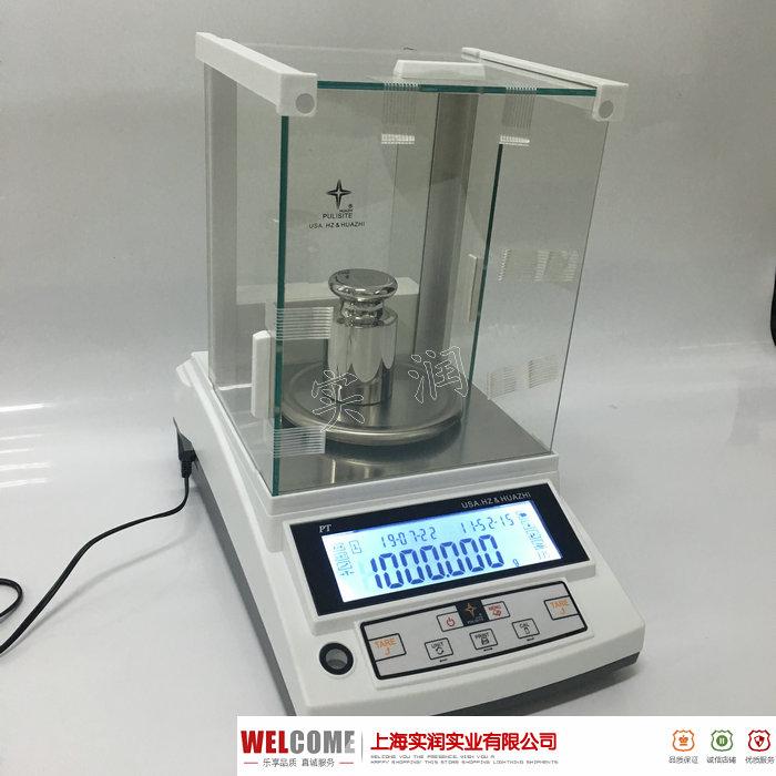 2kg/0.001g电子天平
