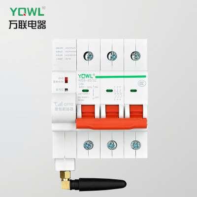水泵远程遥控开关