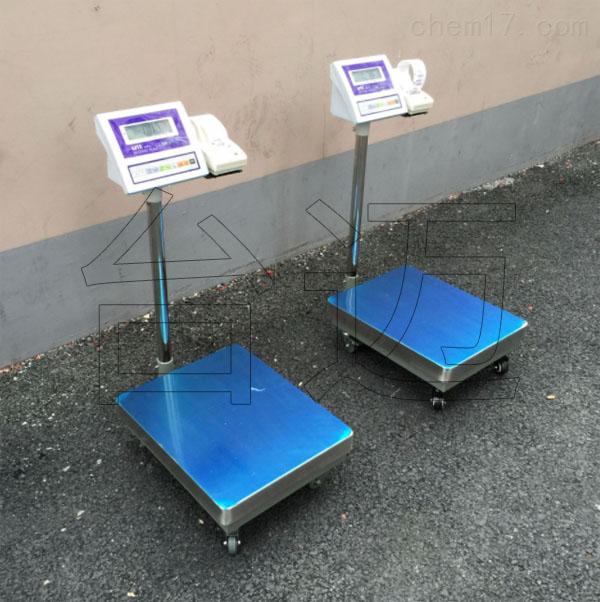 wifi电子台秤