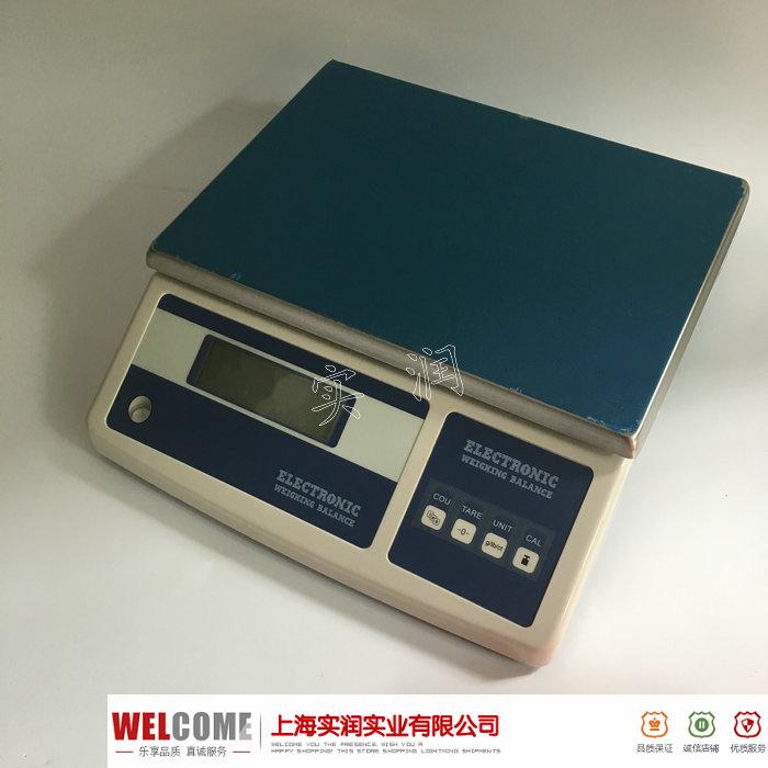 30kg天平秤