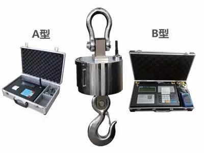 485接口支撑MODBUS RTU无线电子吊秤20T