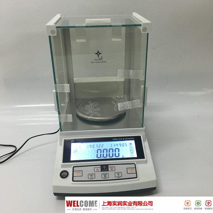 0.001g电子天平