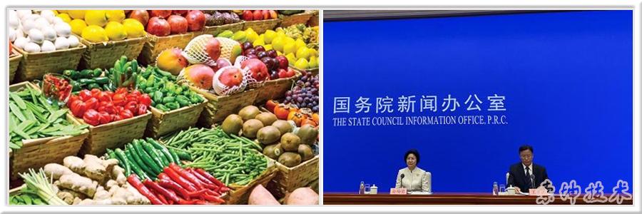 金索坤公司动态-原子荧光助力食品安全条例实施